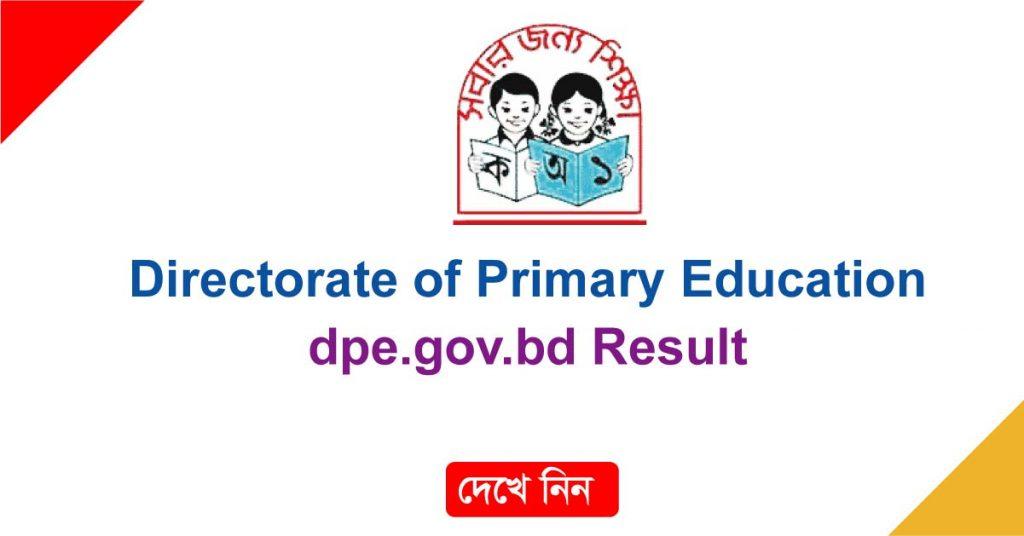 www dpe gov bd Result