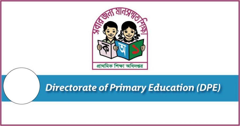 dpe result teletalk com bd